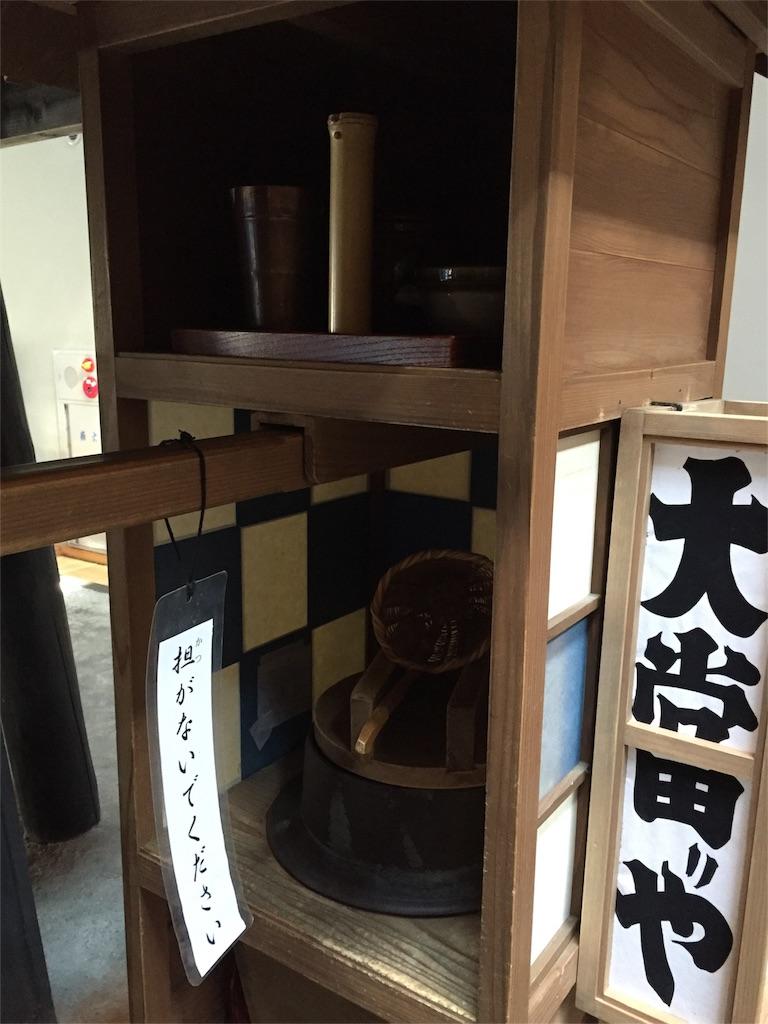 f:id:wagahaiblog:20160718171420j:image