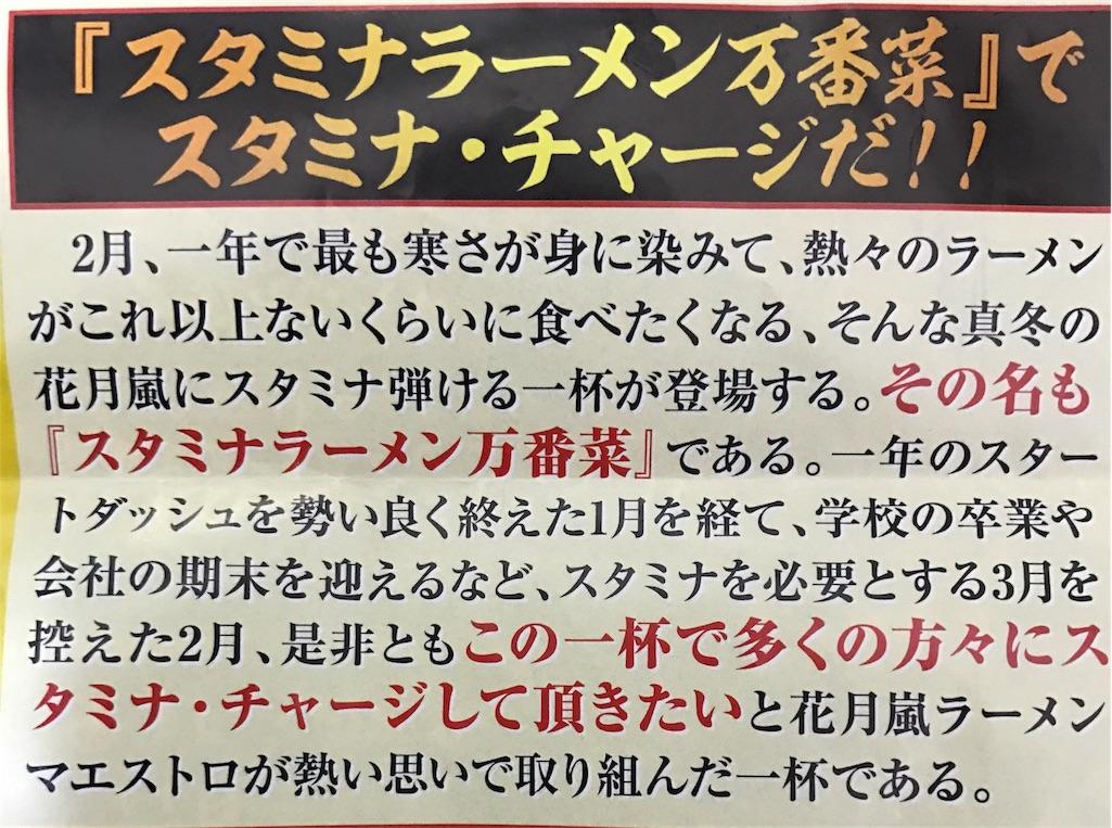 f:id:wagahaiblog:20170210203950j:image