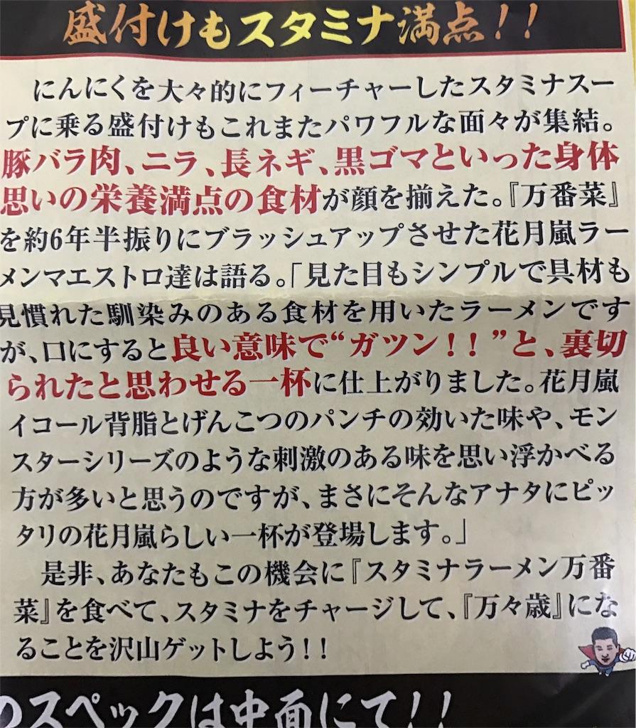 f:id:wagahaiblog:20170210204020j:image