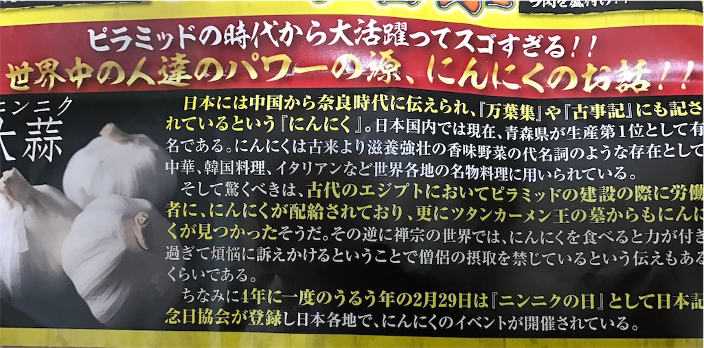 f:id:wagahaiblog:20170210204307j:image