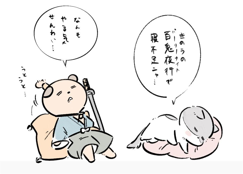 f:id:wagahainoinu:20210611202135j:plain