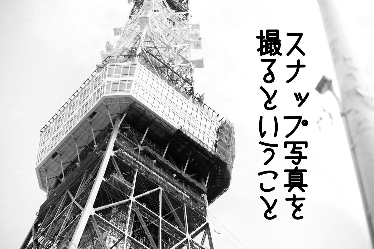 f:id:wagamama110:20200418013255j:plain