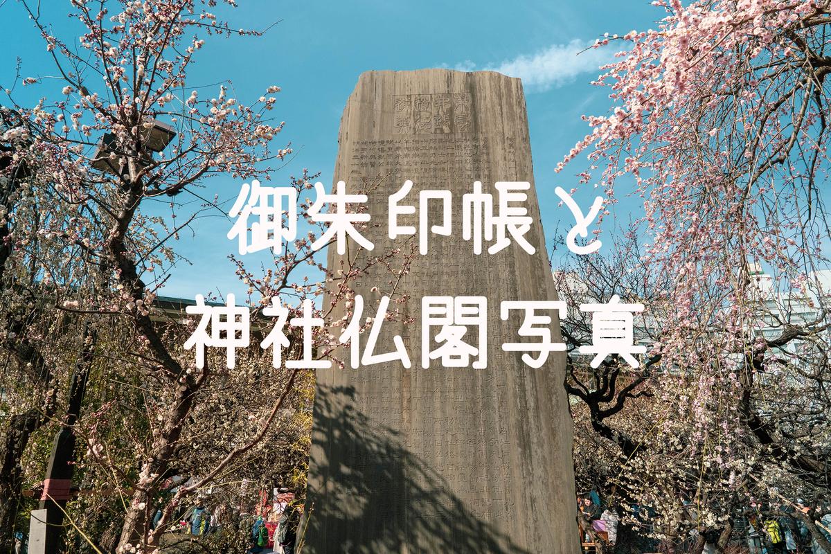 f:id:wagamama110:20200422002750j:plain