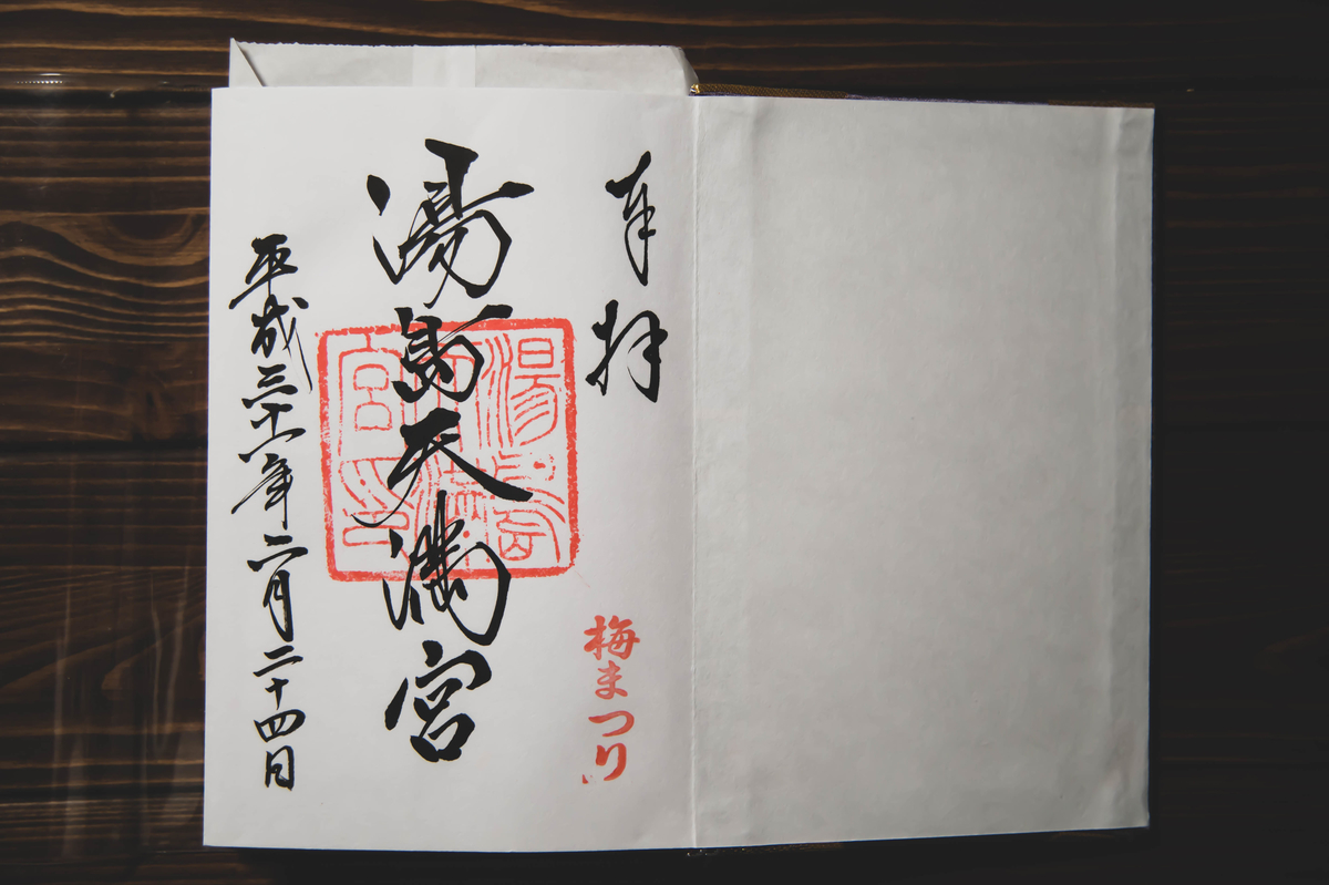 f:id:wagamama110:20200422122324j:plain