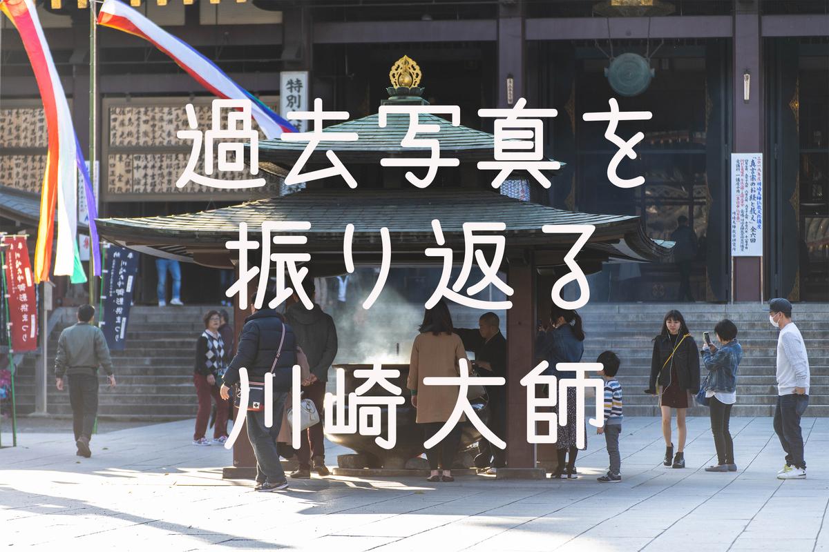 f:id:wagamama110:20200506132753j:plain