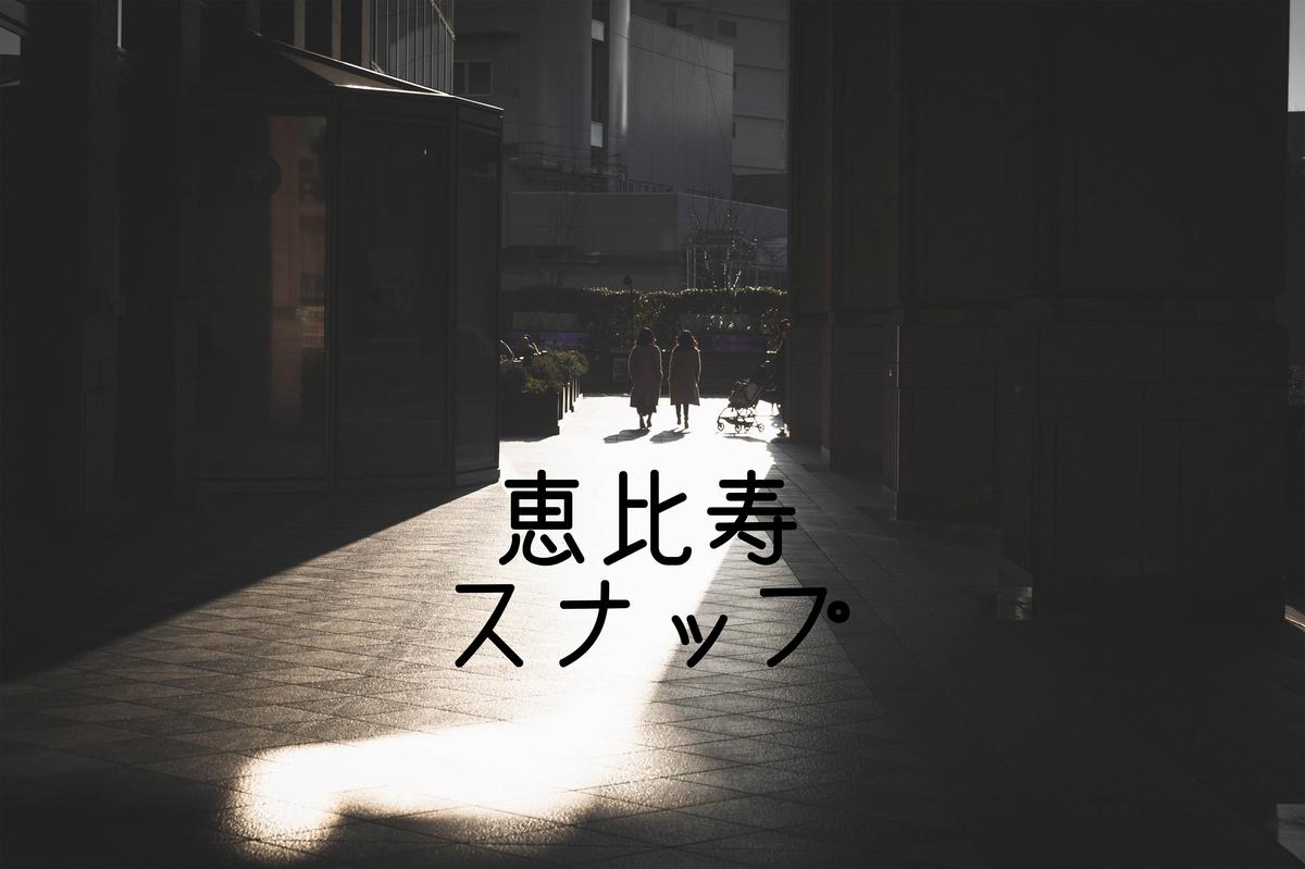 f:id:wagamama110:20200508181149j:plain