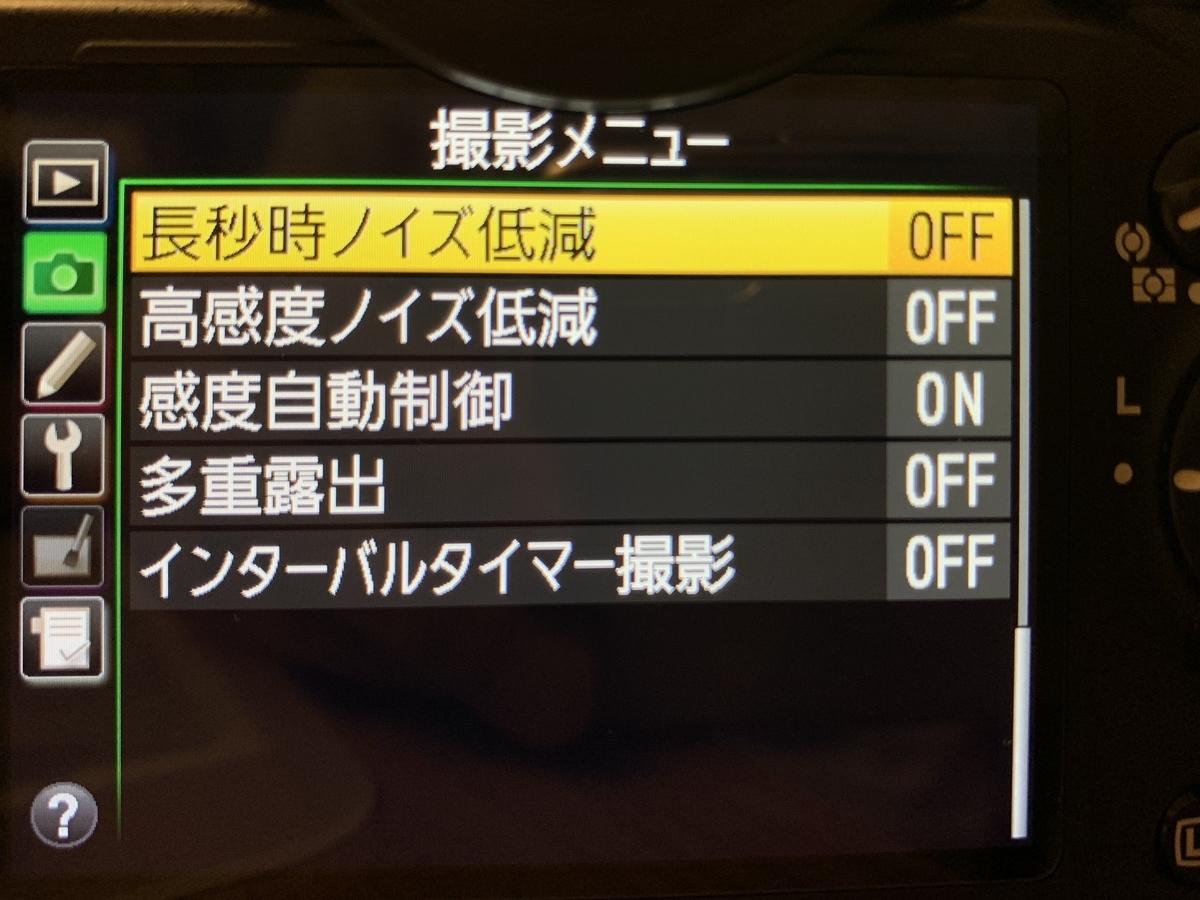 f:id:wagamama110:20200525113208j:plain