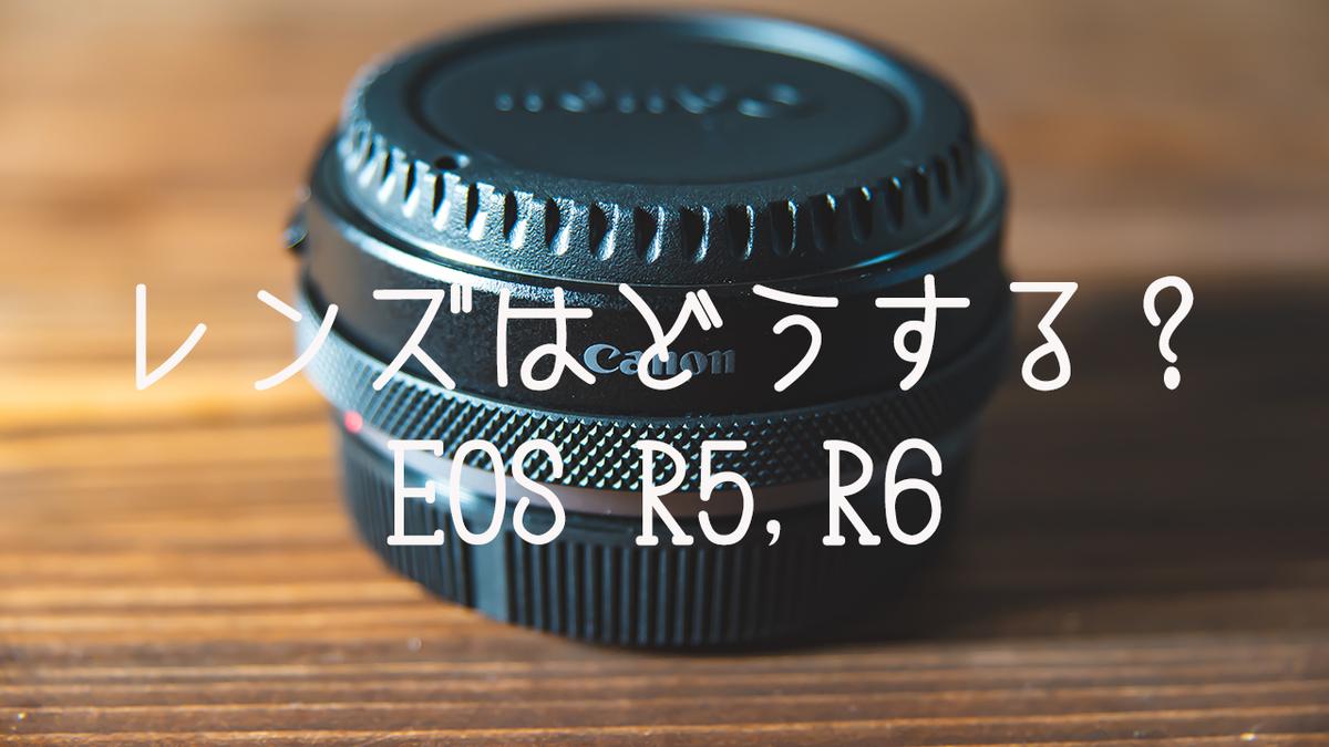 f:id:wagamama110:20200719172151j:plain