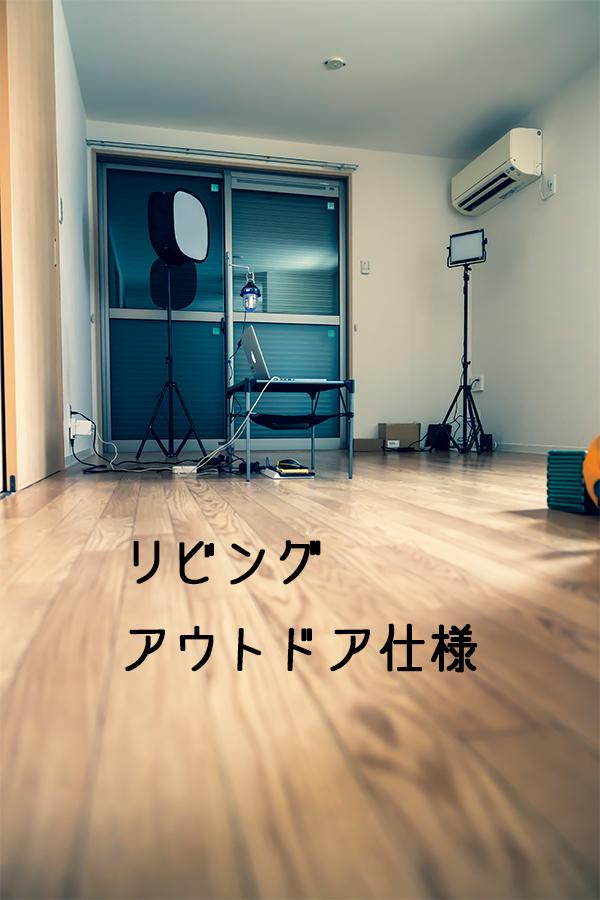 f:id:wagamama110:20200807183915j:plain