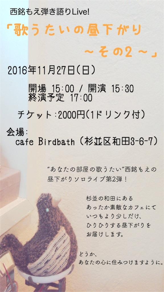 f:id:wagamama428:20161027025117j:image