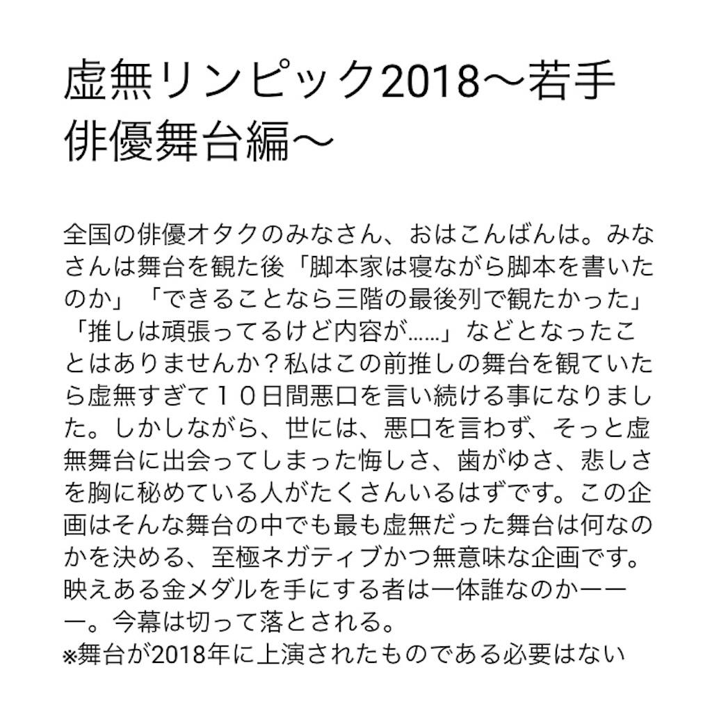 f:id:wagamama_otaku:20180918231539j:image