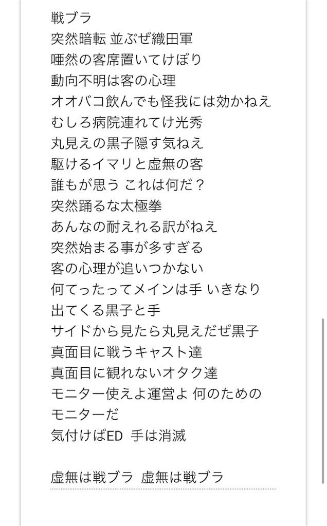 f:id:wagamama_otaku:20180919233916j:image