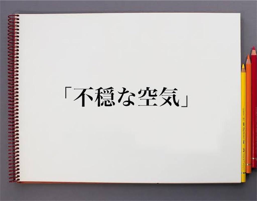 f:id:wagamama_otaku:20200420045243j:image