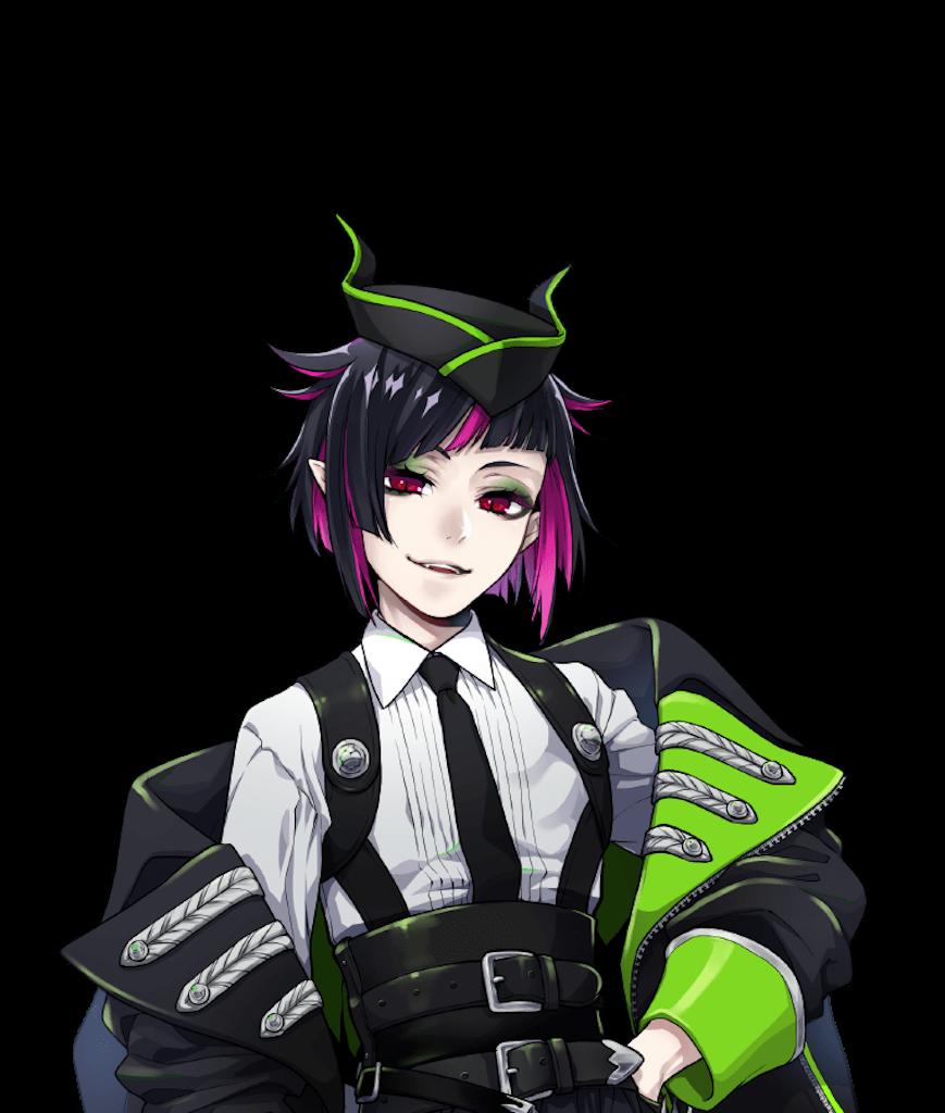 f:id:wagamama_otaku:20200420144922p:image