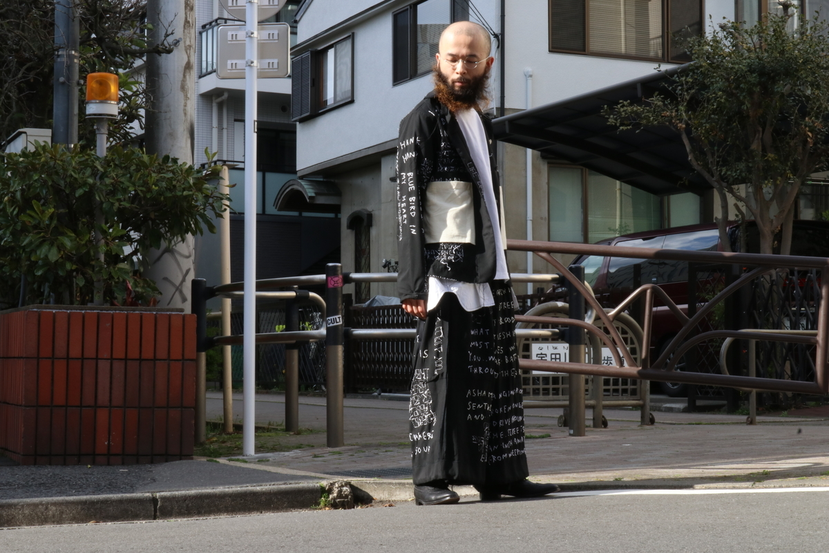 f:id:wagamama_tokyo:20200501130407j:plain