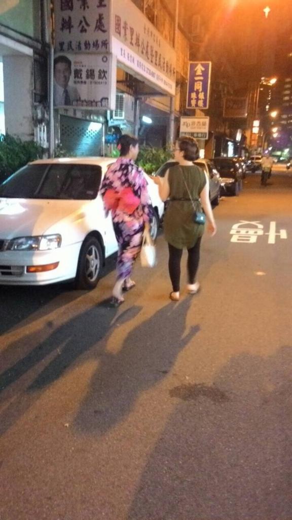 f:id:wagamamajoshi:20161227182734j:plain