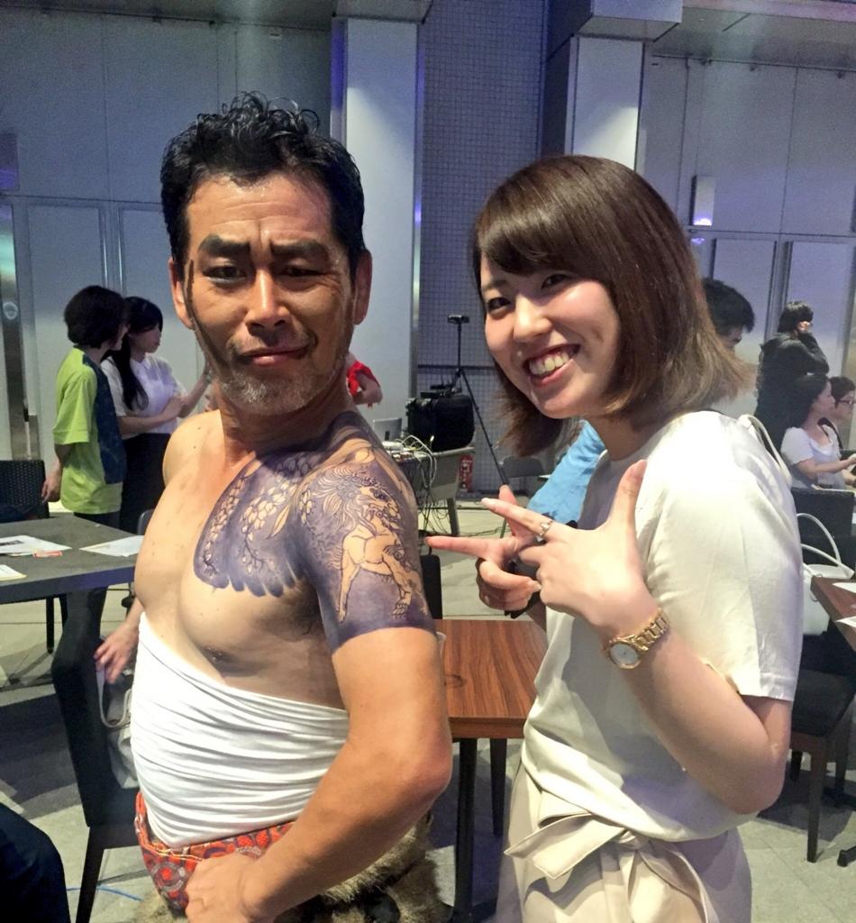 f:id:wagamamajoshi:20170125200332j:plain