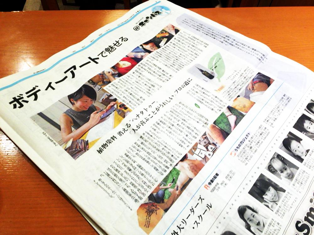 f:id:wagamamajoshi:20170125200452j:plain
