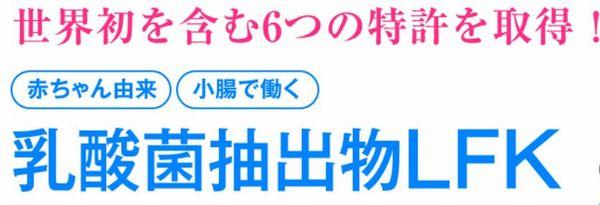 f:id:wagamamakimamax:20160111134613j:plain