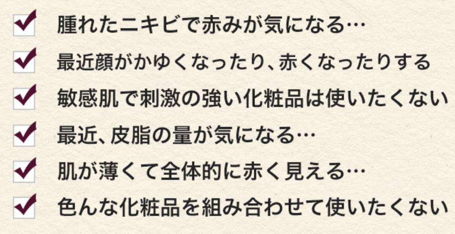 f:id:wagamamakimamax:20160908210637j:plain