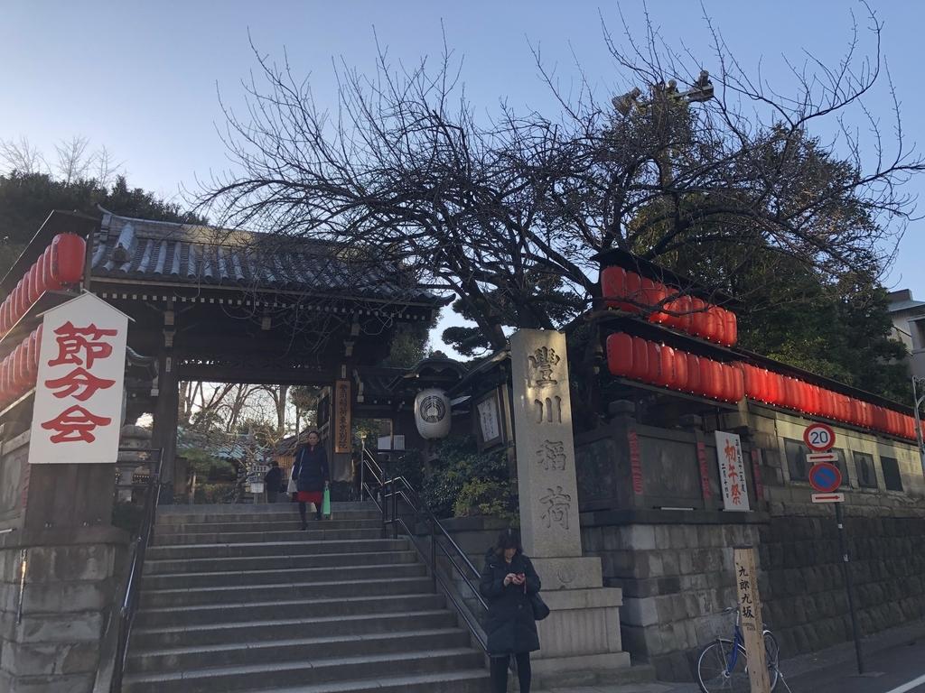 f:id:wagashi-okeya:20190202201916j:plain