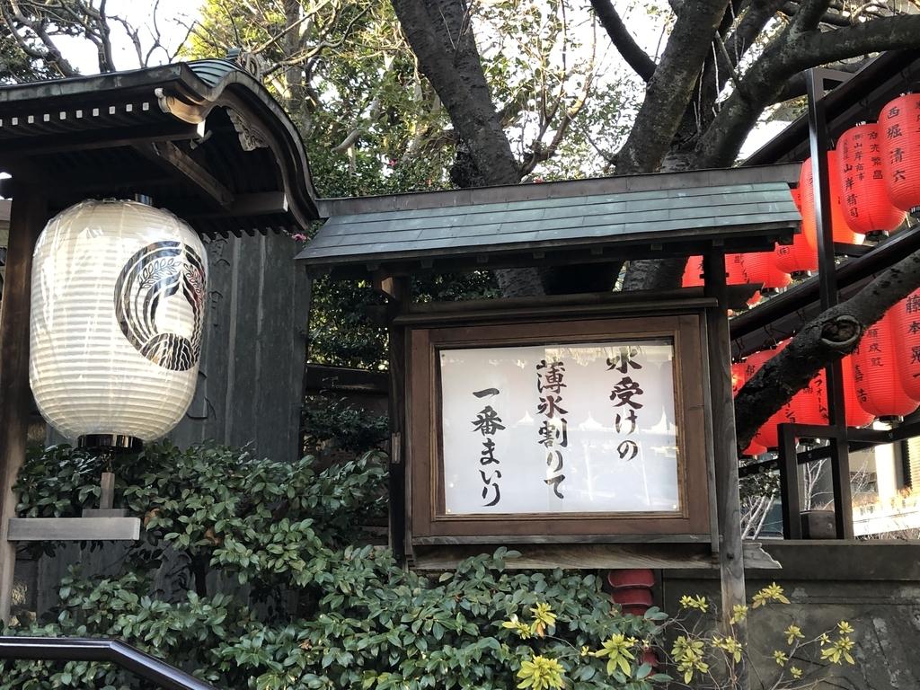 f:id:wagashi-okeya:20190202201957j:plain