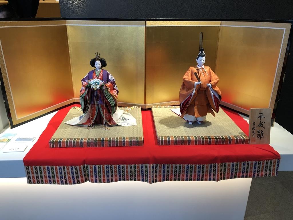 f:id:wagashi-okeya:20190202202407j:plain