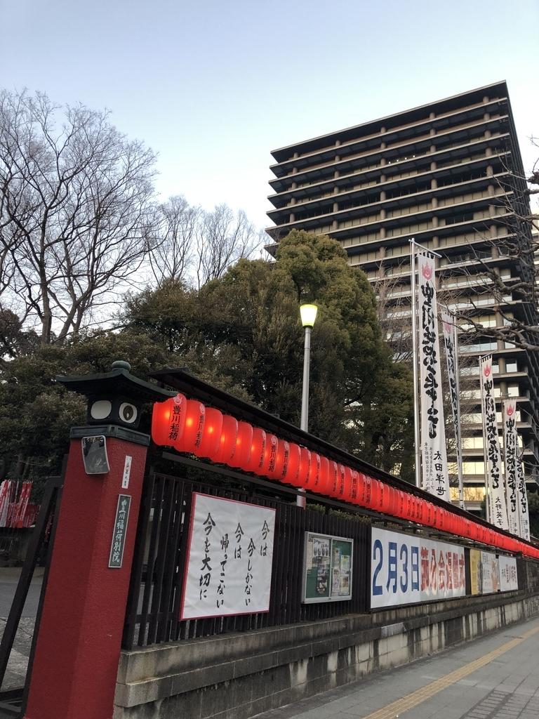 f:id:wagashi-okeya:20190202203252j:plain