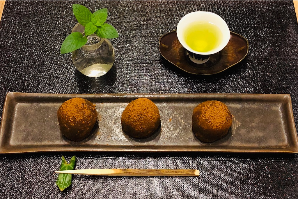 f:id:wagashi-okeya:20190214114126j:image