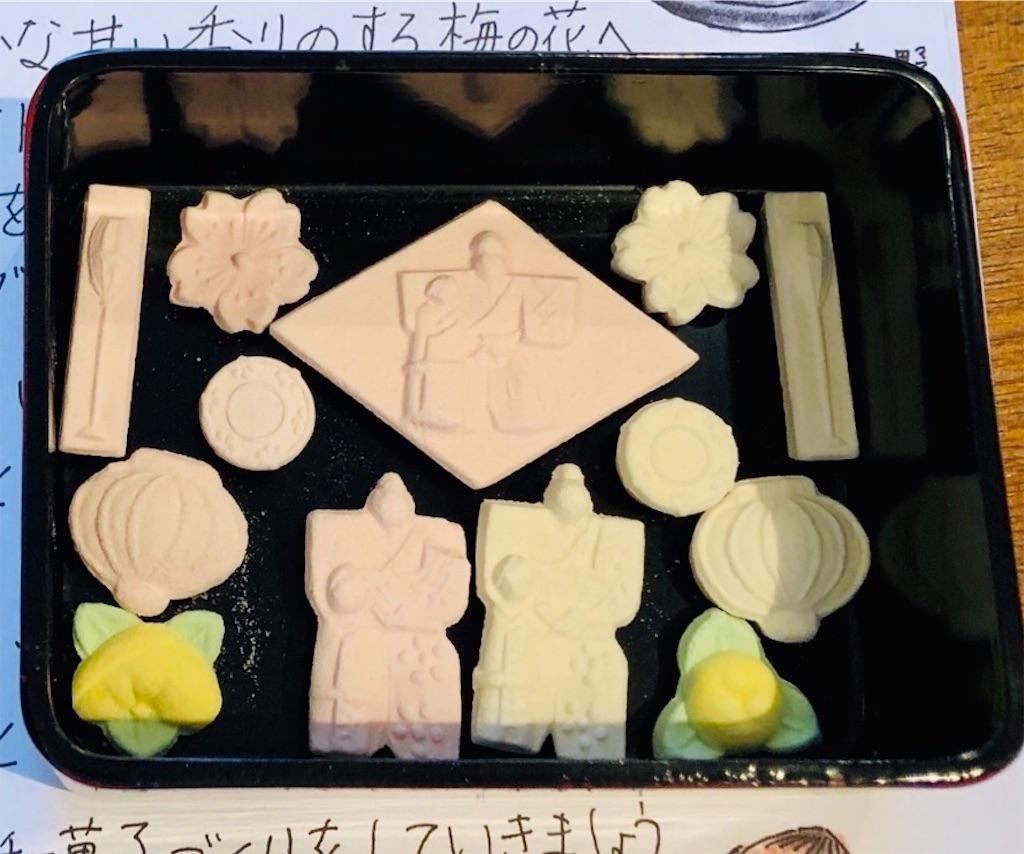 f:id:wagashi-okeya:20190220155653j:image