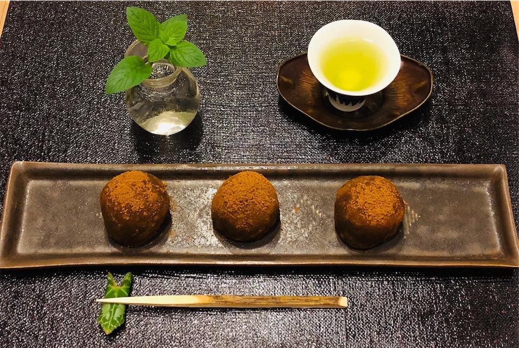 f:id:wagashi-okeya:20190417123203j:image