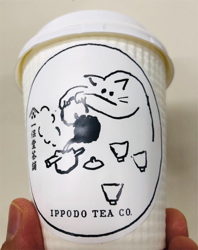 f:id:wagashi-okeya:20190419171434j:image