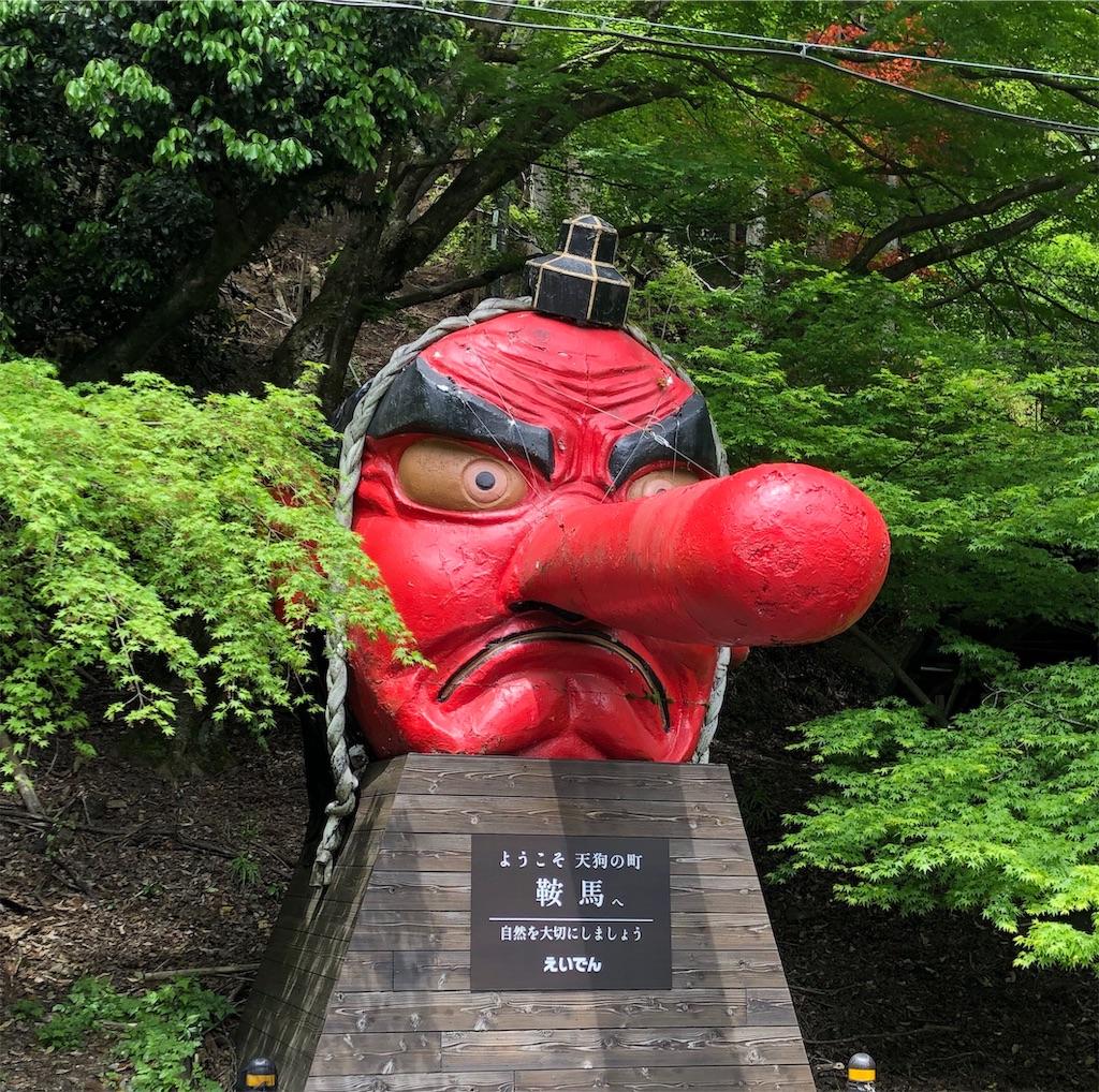 f:id:wagashi-okeya:20190504002953j:image