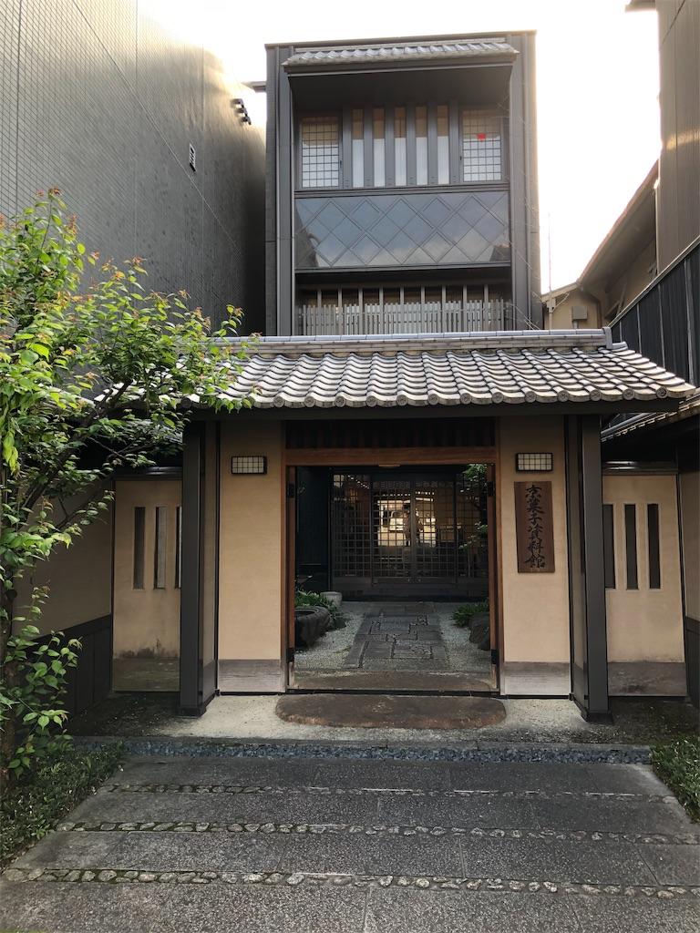 f:id:wagashi-okeya:20190504003320j:image