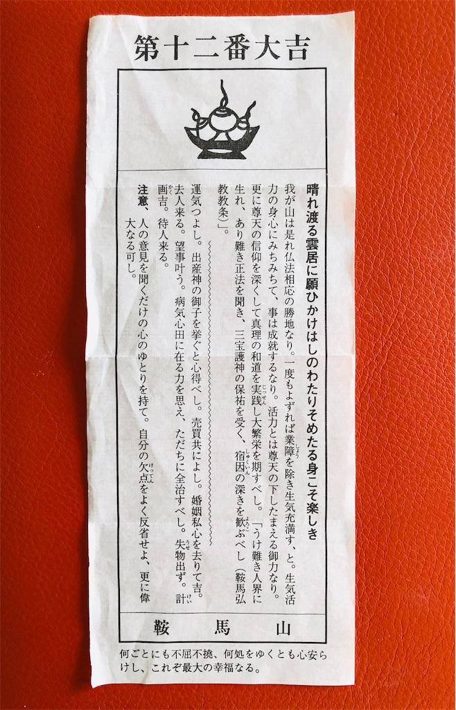 f:id:wagashi-okeya:20190504061353j:image