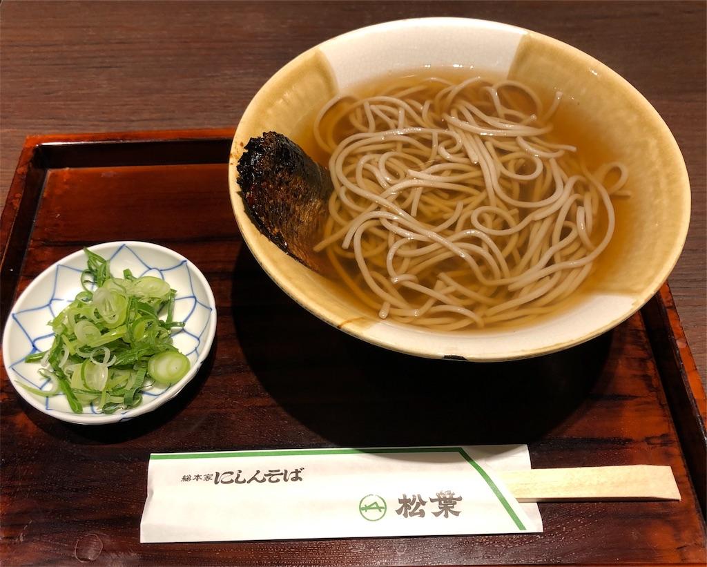 f:id:wagashi-okeya:20190504115519j:image