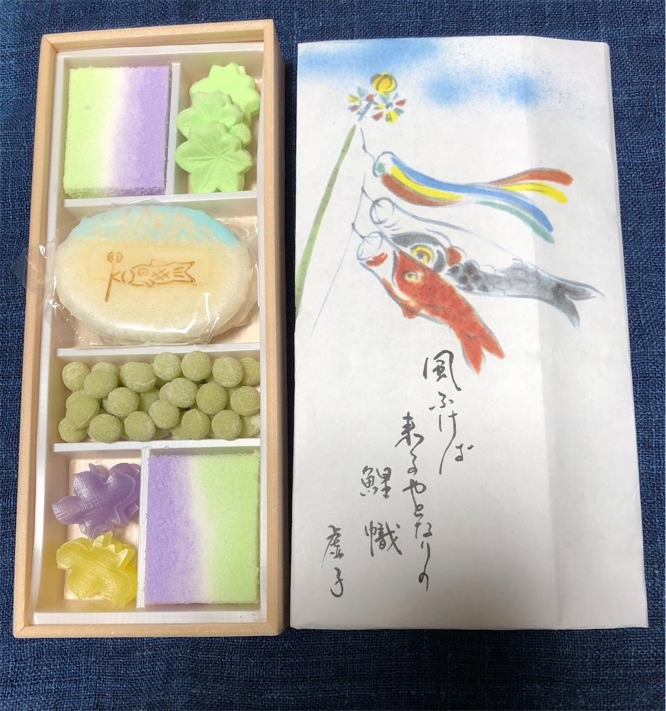 f:id:wagashi-okeya:20190504173525j:image
