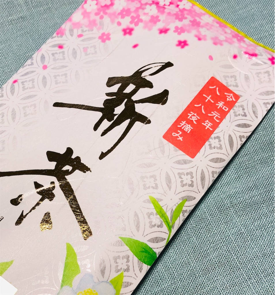 f:id:wagashi-okeya:20190507182524j:image