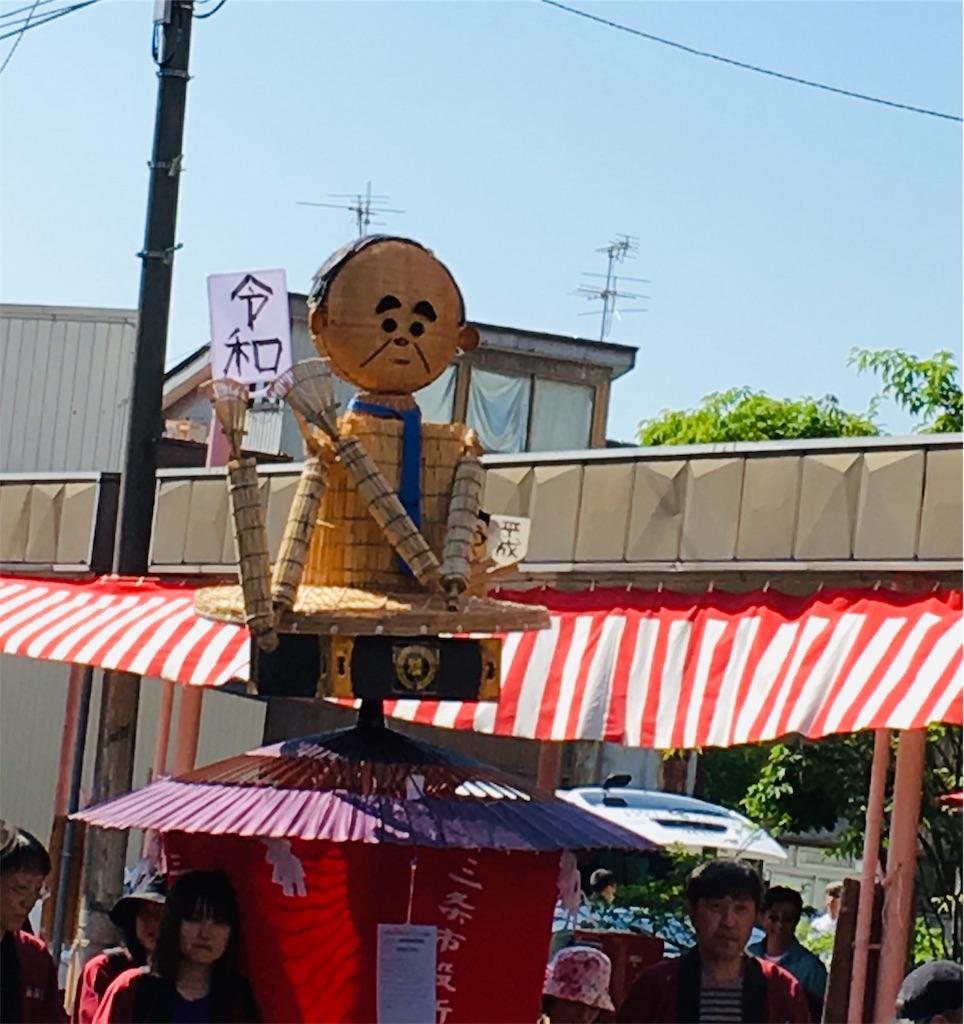 f:id:wagashi-okeya:20190519062652j:image