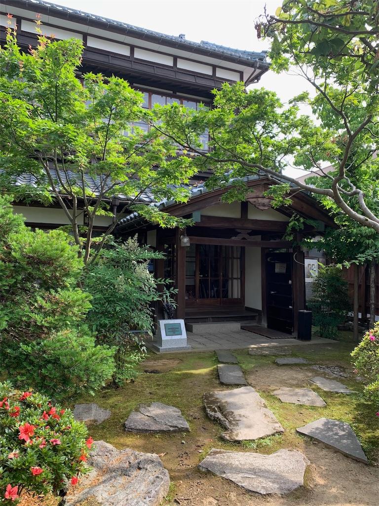 f:id:wagashi-okeya:20190616093017j:image