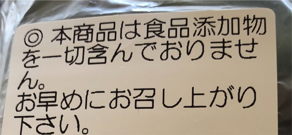 f:id:wagashi-okeya:20190616122048j:image
