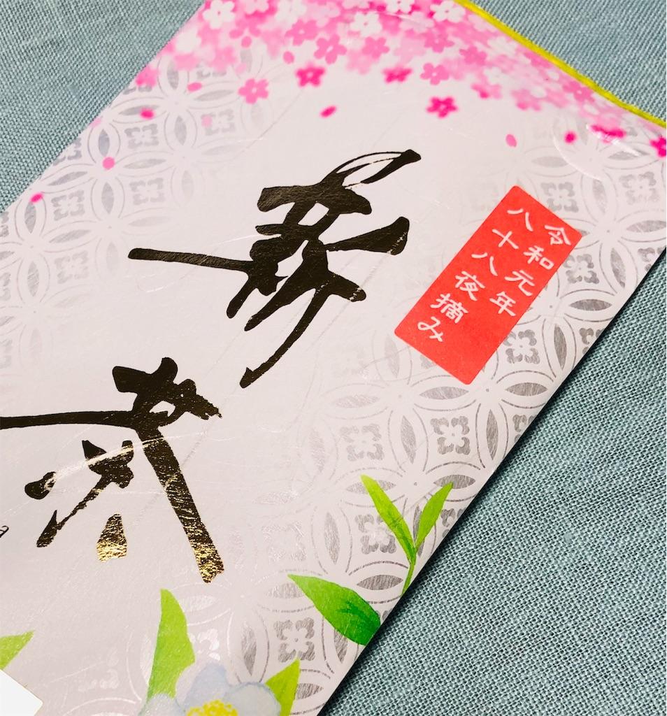 f:id:wagashi-okeya:20190616124430j:image