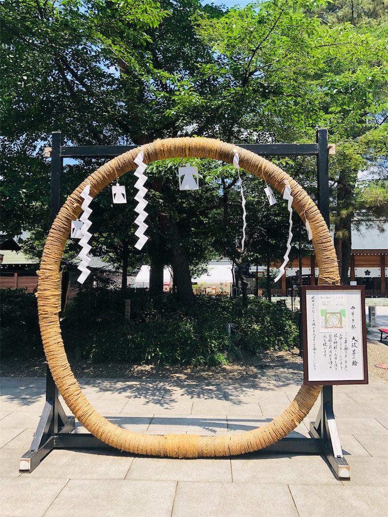 f:id:wagashi-okeya:20190627195102j:image