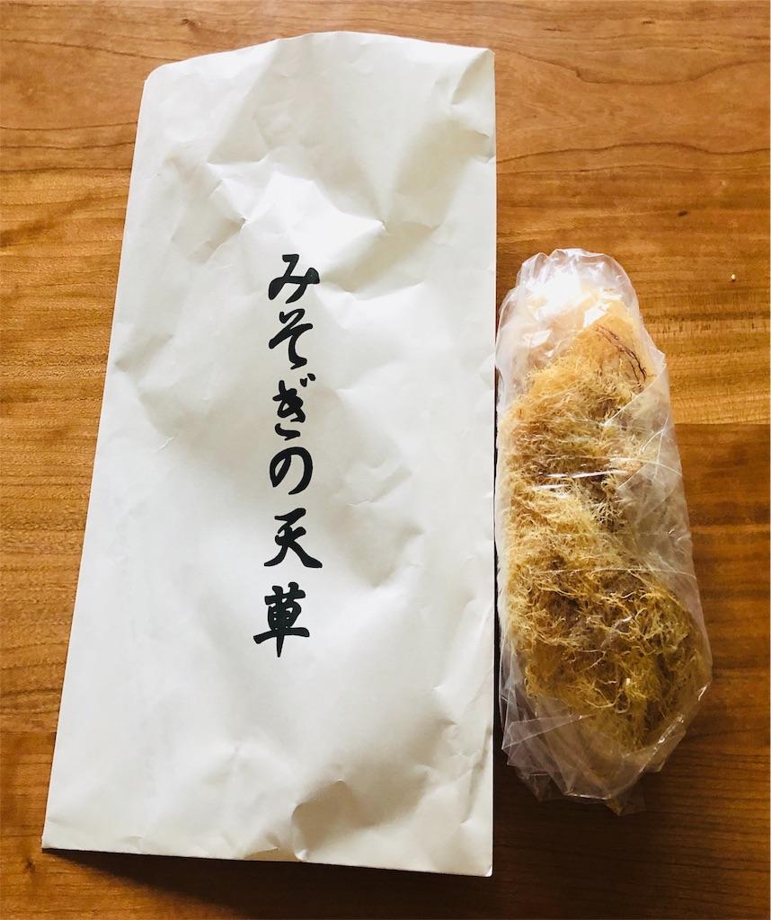 f:id:wagashi-okeya:20190627195621j:image