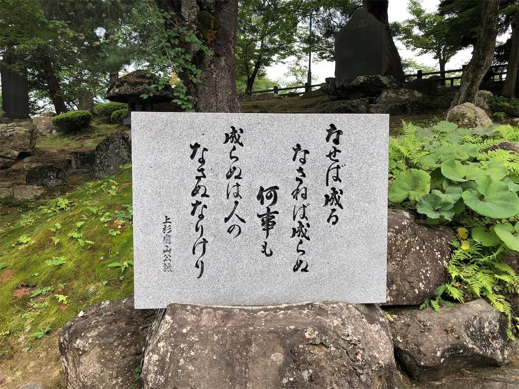 f:id:wagashi-okeya:20190712154558j:image