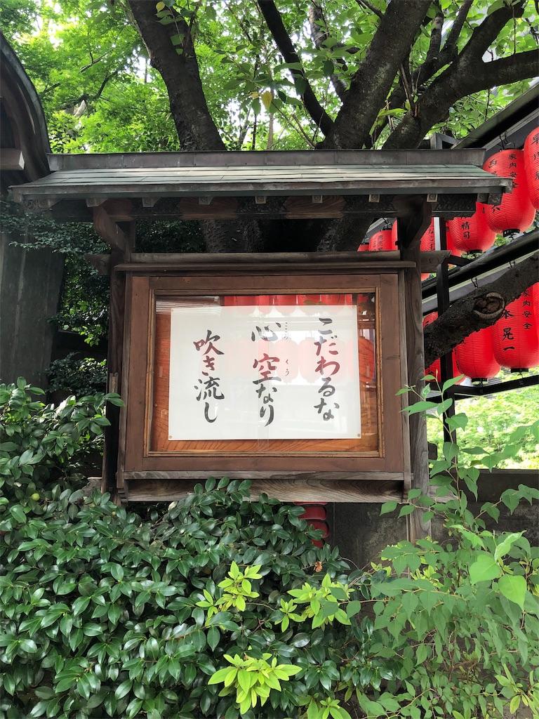 f:id:wagashi-okeya:20190721160600j:image