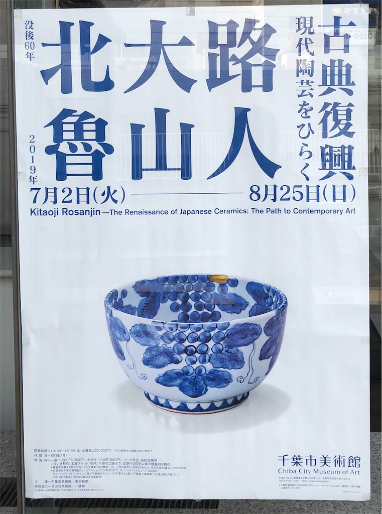 f:id:wagashi-okeya:20190727205334j:image