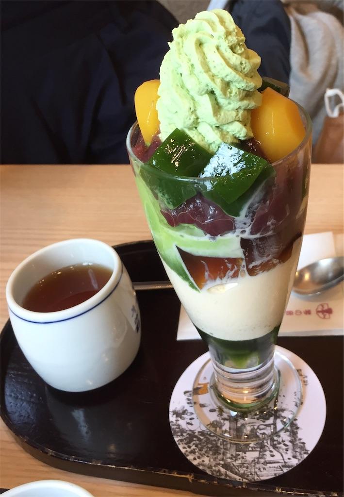 f:id:wagashi-okeya:20190730125556j:image
