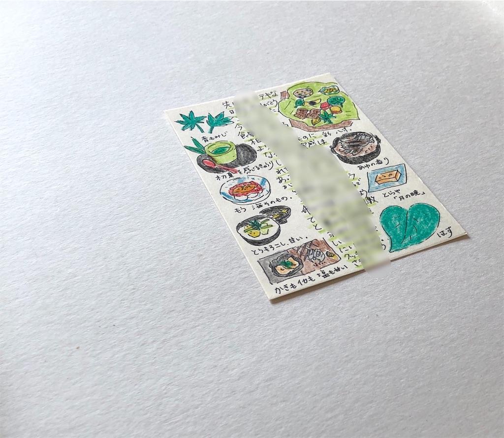 f:id:wagashi-okeya:20190807090049j:image
