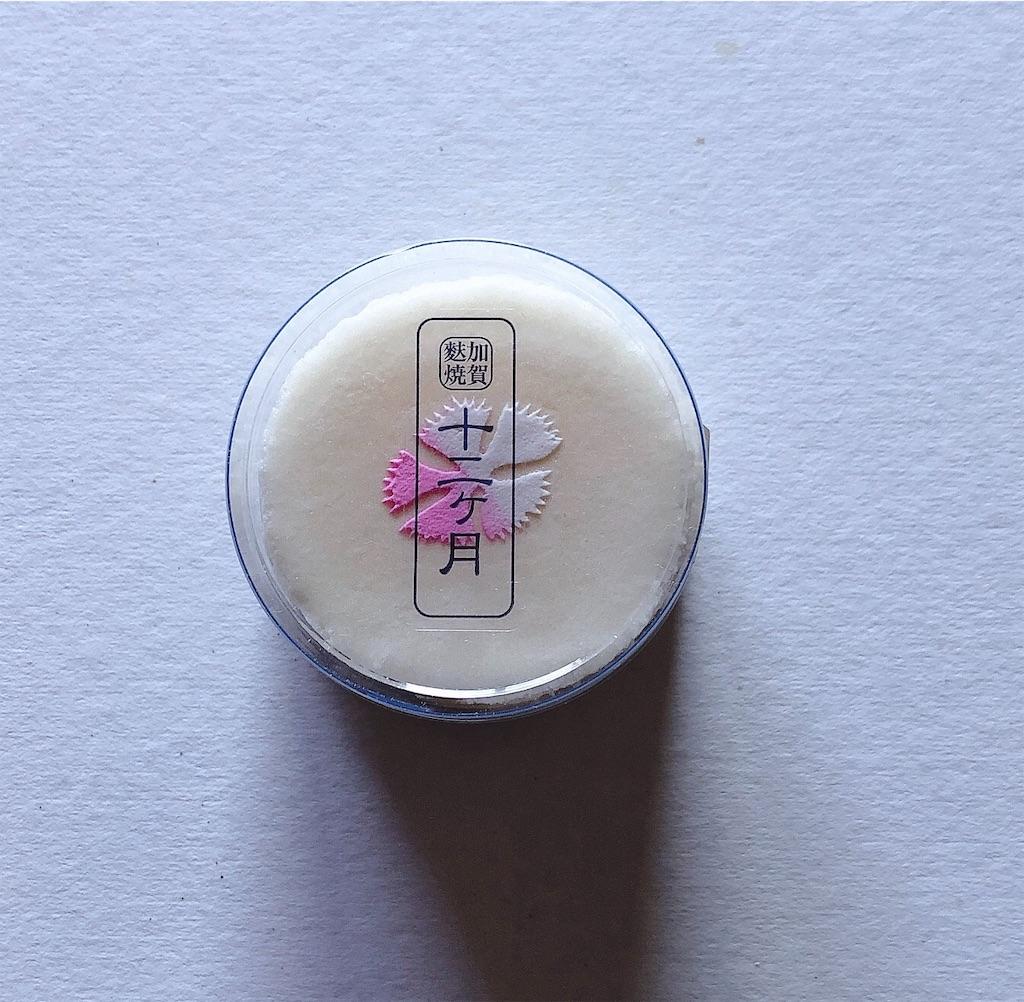 f:id:wagashi-okeya:20190810163115j:image